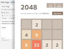 2048 (WordPress)