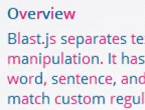 Blast.js