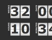 Cool jQuery Countdown