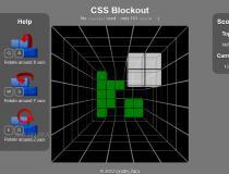 CSS Blockout