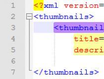 Fisheye Thumbnail XML Gallery