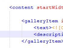 Flash XML Image Gallery