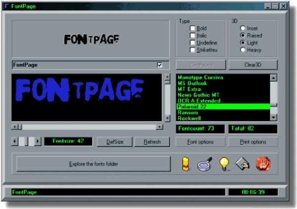 FontPage