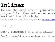 Inliner