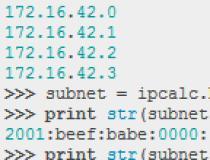 Ipcalc (Python)