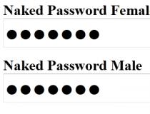 nakedPassword