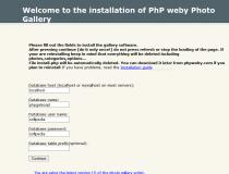 PHP Photo Gallery