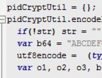 pidCrypt