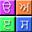 Punjabi Typing Master Raavi Font