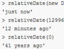 relative-date