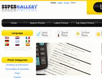 Super Gallery Script