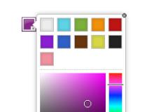 Super Simple Color Picker
