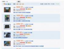 Taobao Api
