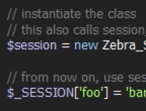 Zebra_Session