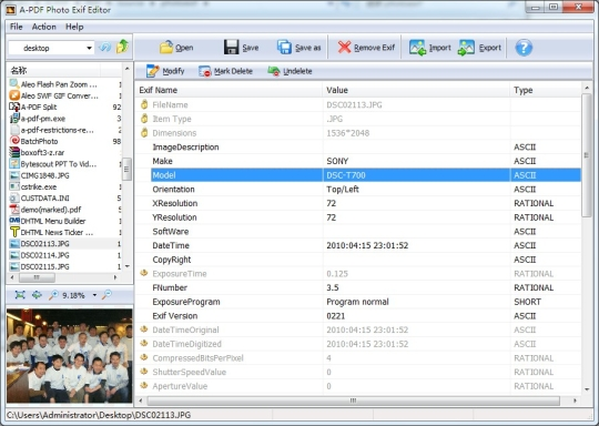 A-PDF Photo Exif Editor