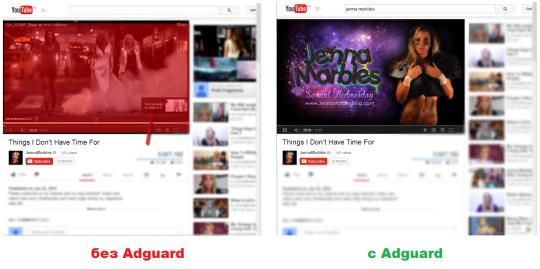 adguard_1_4046.png