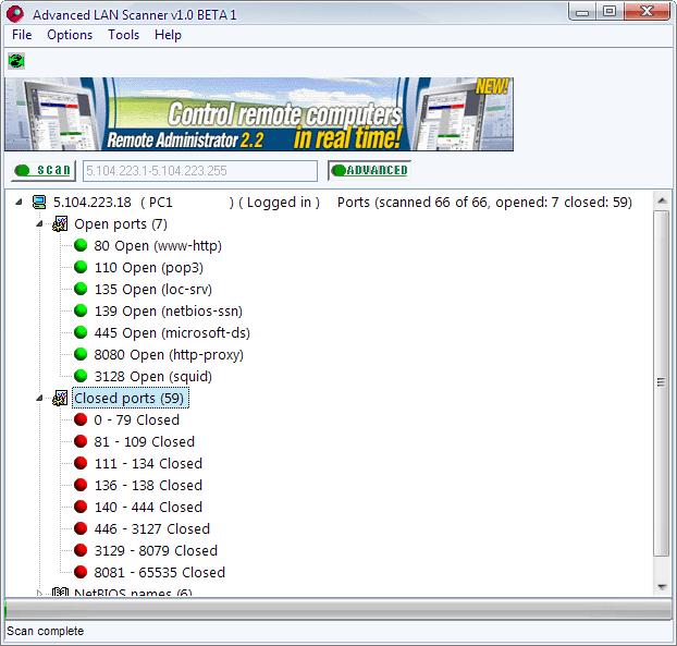 Advanced LAN Scanner
