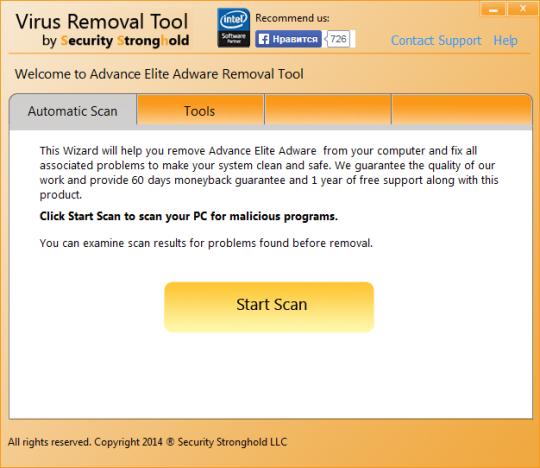 AdvanceElite Adware Removal Tool