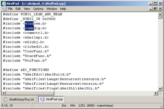 AkelPad (64-bit)