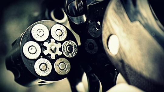 Amazing Guns Screensaver