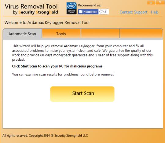 Ardamax Keylogger Removal Tool