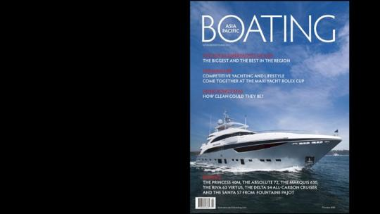 asia-pacific-boating-for-windows-8_1_60679.jpg