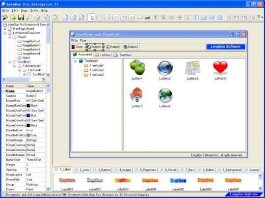 AutoRun Pro Enterprise II