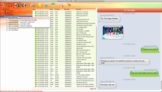 Backuptrans iPhone SMS And MMS To Android Transfer