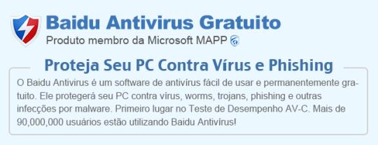 baidu-antivirus-2015_2_3758.png
