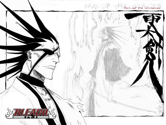 bleach-windows-theme_2_12544.jpg