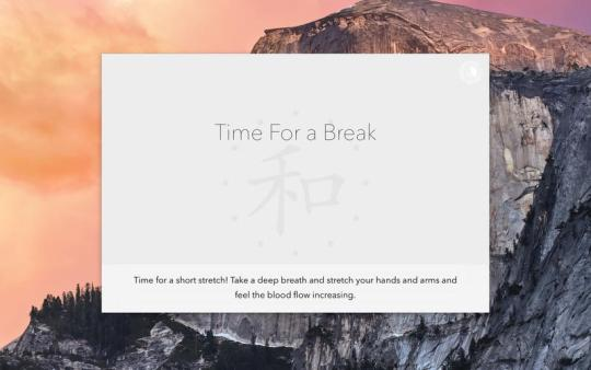 Break Reminder