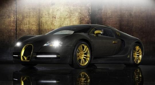 Bugatti Screensaver