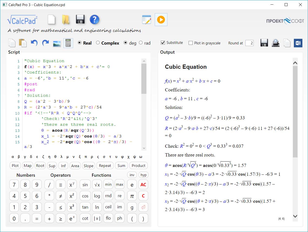 CalcPad Pro