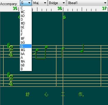 ChordComposer