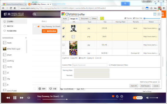 chrono-download-manager_1_81811.png