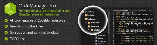 CodeManagerPro for OpenCart