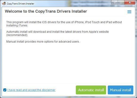 CopyTrans Drivers Installer