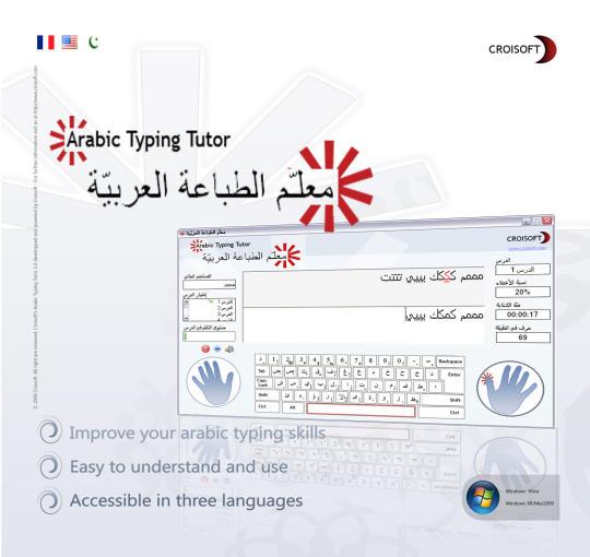 Croisoft Arabic Typing Tutor