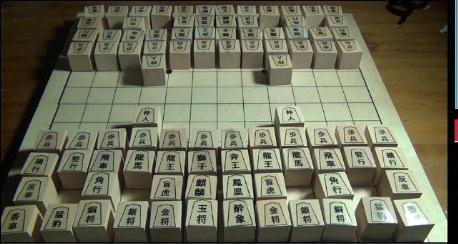 Cubic Shogi
