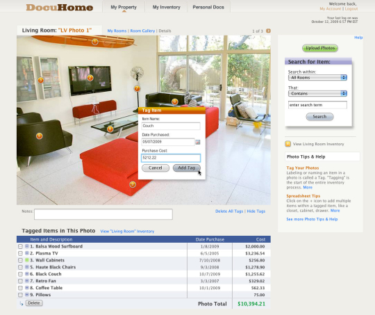 DocuHome Home Inventory