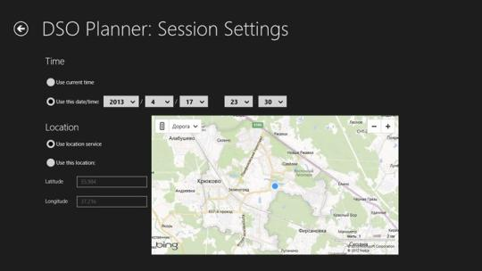 DSO Planner for Windows 8