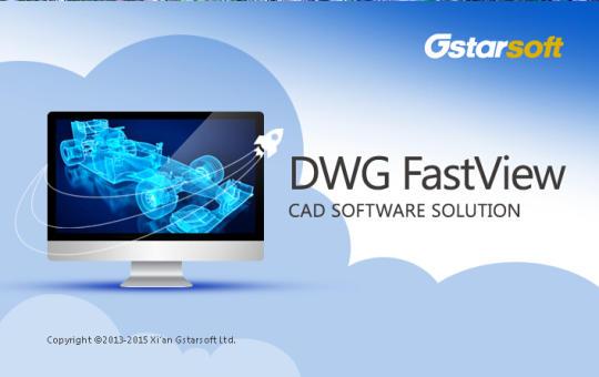 DWG FastView (64-bit)