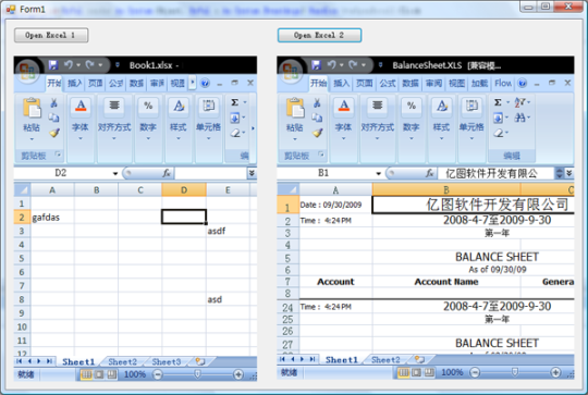 Edraw Viewer Component for Excel