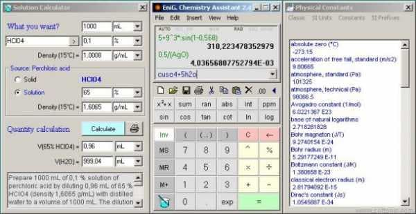 EniG Chemistry Assistant