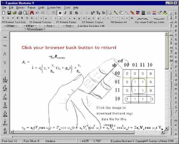Equation Illustrator V