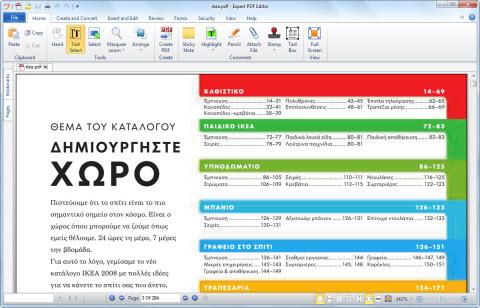eXpert PDF Professional Edition (64-bit)