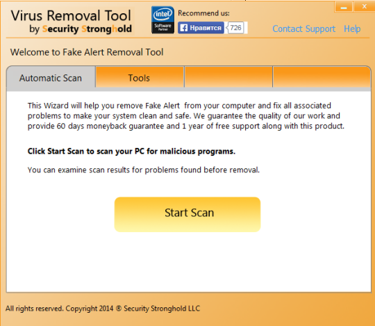 FakeAlert Trojan Removal Tool