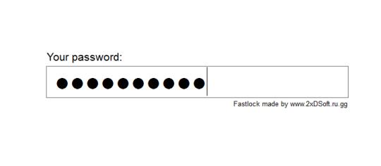 Fastlock
