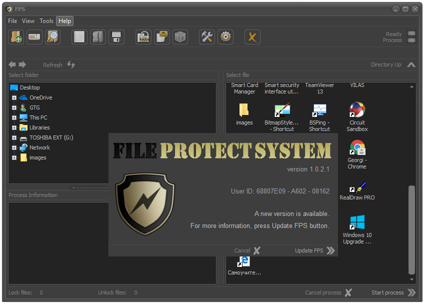 file-protect-system_4_349332.png