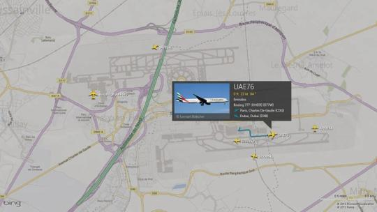 flightradar24-for-windows-8_1_63045.jpg